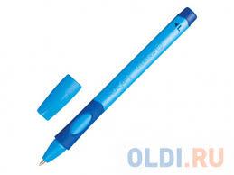 <b>Ручка шариковая Stabilo Left</b> Right синий 0.40 мм 141575 ...