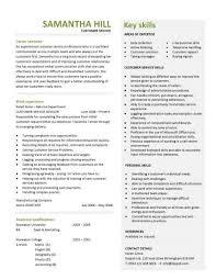 Customer Service Skills Cv Customer Service Resume Templates Skills