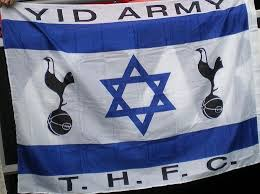 The london club tottenham hotspur has one of the largest fan bases in england. George Galloway And Israel Flags The Sacking Of George Galloway From His By Bob Pitt Medium