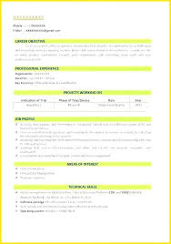 Best Cv Template Word Resumes Download Com Free South Africa