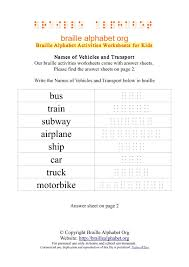 Braille Vehicles & Transport Names Worksheets for Sighted Kids ...