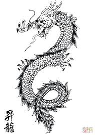 Chinese Dragon Coloring Sheets Pages Rallytv Org At Dragons 9