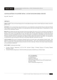 dissertation research method tools