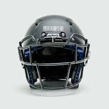 Usd 508 84 American Football Helmet Schutt Vengeance Pro