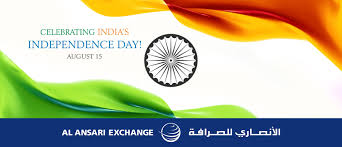 essay on n independence day essay on n independence day republic day th jan essay for after independence essay