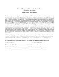 Background Check Authorization Form Template Check Authorization ...