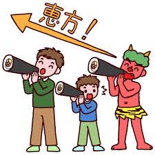 Japanese Setsubun Setsubun Bean Throwing Festival Punipunijapan