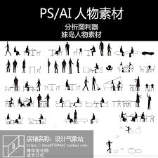 Ai人物素材下载ai人物素材设计ai人物素材制作素材 淘宝海外