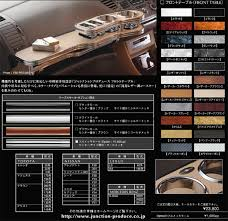 nissan 350z modified interior. junction produce custom vip tables nissan 350z modified interior