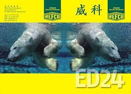 REFCO-Catalogue-China-ED24.pdf
