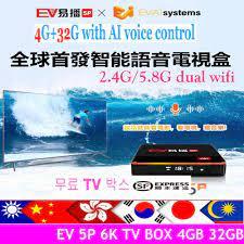 Original] Neueste KOREA Japan EVBOX 5MAX + 128GB EV5P EV5s 6K smart tv box  für Singpore malaysia Austril NW USA CA UK PK EVPAD 5P|Digitalempfänger