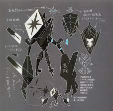 Ultra necrozma cosplay mask