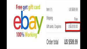 ebay gift card code photo 1