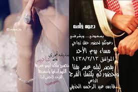 تعد بوابة وزارة الصحة السعودية واجهة إعلامية إلكترونية لنشر معلومات صحية دقيقة ومدخلاً إلكترونياً لكل ما تقدمه الوزارة من خدمات. مركب تجاوز الترويج طريقة عمل دعوة زفاف Plasto Tech Com