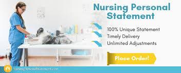 Nursing Personal Statement Examples Expert Veterinary Nursing Personal Statement Examples On Pantone