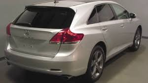 2010 Toyota Venza Premium Package in Richmond, VA L151445A - YouTube