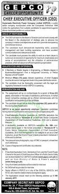 jobs gujranwala electric power company wapda gepco 2017 jobs gujranwala electric power company wapda gepco 2017