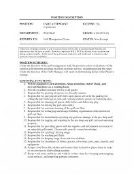 Resume Templates Beverage Cartttendant Examples Golf Cover