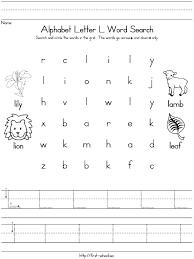 Letter Y Words Math Letter G Science Activities Preschoolers B Math ...