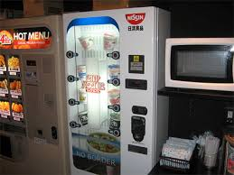 Pizza Vending Machine Locations Usa Enchanting 48 Cool Vending Machines From Japan