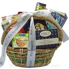 ngb our sincere condolences and pion gift basket bereavement gift basket