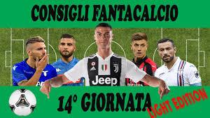 Consigli Fantacalcio 14 Giornata Serie A 2019/20 - Chi Schierare al  Fantacalcio