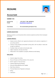 Cv Format Pdf Indian Style Theorynpractice Recent Latest In Nigeria