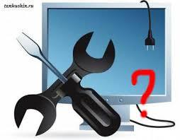Как открыть сервис по ремонту компьютеров рассказ практика  Как открыть сервис по ремонту компьютеров