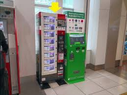 Japan Sim Card Vending Machine Enchanting Prepaid SIM Cards Which Can Be Got In Haneda International Terminal