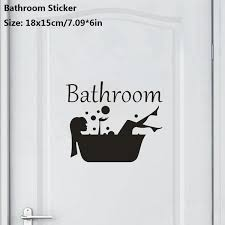 bath vinyl decals bathroom wall art