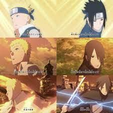 Boruto opening 5 | Anime naruto, Naruto uzumaki, Naruto