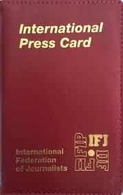 Ipc Ifj - Specimen Download