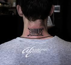 штрих код на задней части шеи фото татуировок