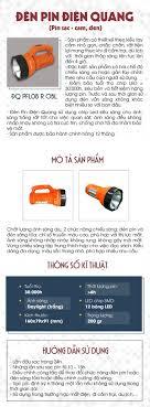 đèn pin sạc / Đèn Pin LED Điện Quang ĐQ PFL08 R OBL (Pin sạc, Cam - Đen)