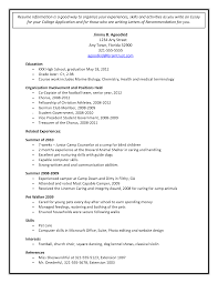 College Admission Resume Template Document Sample Education