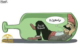الشرف  الذي  انتحر  في  قندهار ..