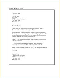 Bank Reference Letter Template Letter Sample Sample Bank Reference LettersExamples Of Reference 19