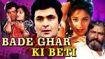Bade Ghar Ki Beti (1989) Full Hindi Movie | Meenakshi Sheshadri ...