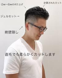 ο χρήστης Noz 美容師 長谷川将郁 στο Twitter グラデ刈り上げで作る