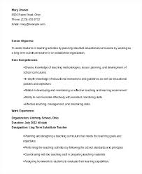 Career Objective For Teacher Resumes Substitute Teacher Resume Objective On Orlandomoving Co