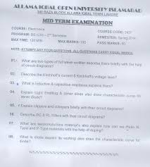 where can i type a paper online the paper place specialty papers  midterm paper th physics second mid term question paper tamilnadu famu online