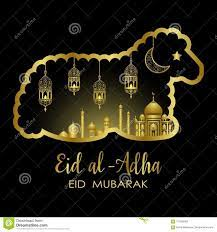 Eid al Adha Template stock vector. Illustration of golden - 121585062