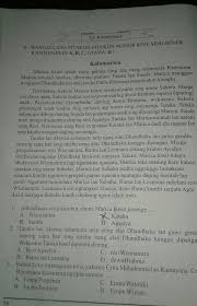 Kunci jawaban bahasa jawa kelas 4 halaman 52. Yang Sudah Mengerjakan Tugas Bahasa Jawa Kelas 7 Aku Minta Dong Yang Semester 2 Bab Wulangan 7 Brainly Co Id