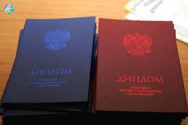 Кузнецов использовал поддельный диплом Анатолий Кузнецов использовал поддельный диплом