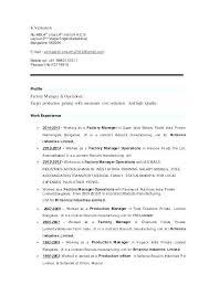 Sample Of Warehouse Worker Resume. Resume Warehouse Worker \u2013 ...