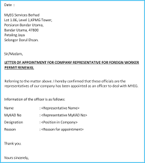 pany representative appointment letter