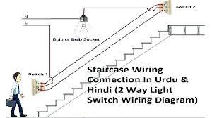 wire 3 way light switch 3 way wiring diagram wire 3 light switches 3 gang switch wiring diagram australia wire 3 way light switch impressive simple 3 way switch wiring diagram 3 gang switch wiring