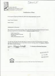 Rent Verification Letter