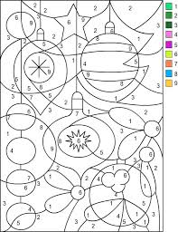 Color By Numbers Christmas Coloring Pages Torrentha Info Verpa