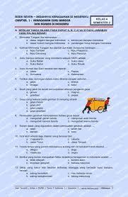 Demikian tentang contoh soal dan kunci jawaban uts pkn kelas 4 semester 1. Soal Kelas 4 Tema 7 Subtema 1 Semester 2 Kurikulum 2013 Tahun 2020 2021 Dunia Edukasi